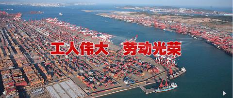 Port de Qingdao, autorités portuaires de Qingdao
